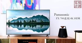 6原色顯像技術創造極靚影像,Panasonic TH-55FX700W 液晶電視,美麗登場