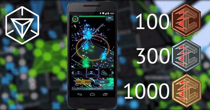 Ingress「Cassandra Neutralizer」挑戰活動開始,打白1000 個 Portal 拿金牌