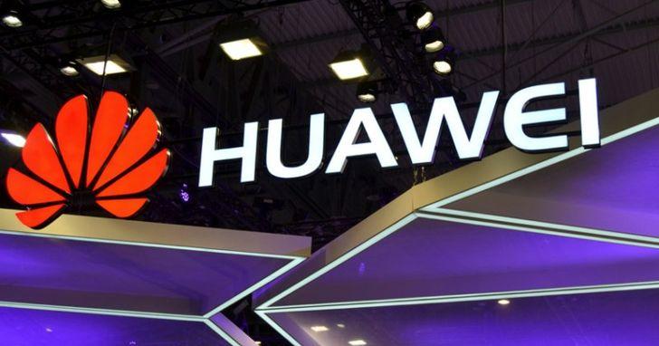 購買HUAWEI指定機種,夏日好禮登錄送