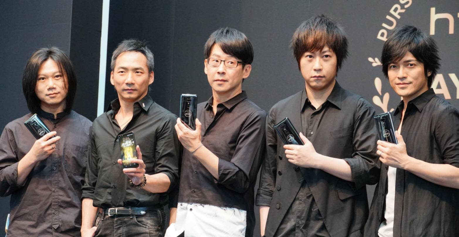 HTC X 五月天限量版 U12+ 正式上市,今日立即開賣