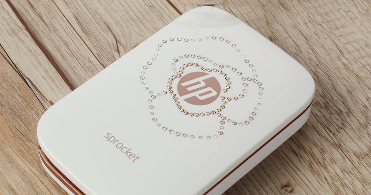 HP Sprocket 口袋相印機推出晶彩閃耀限量版,鑲上粉色水晶更添收藏價值