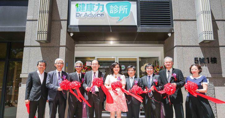 全國首間智慧診所開幕,AI智慧醫療服務系統進駐