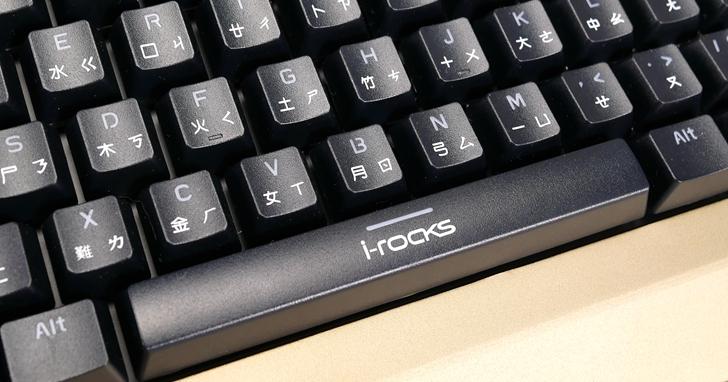 走過15個年頭,艾芮克見證台灣電競鍵盤發展史
