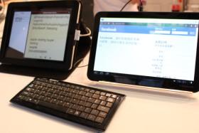 ZIPPY 藍牙1對6鍵盤再更新,支援Android中文輸入法