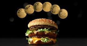 麥當勞慶祝大麥克推出五十週年,推出「麥克幣」