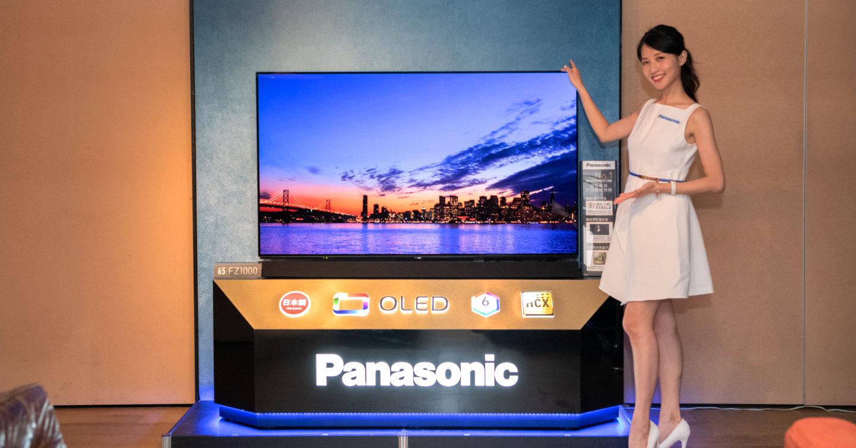 親見視界巔峰之美,Panasonic 日本製媒體交流會直擊報導