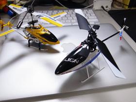 T BUY BUY:玩遙控直昇機一圓飛行夢