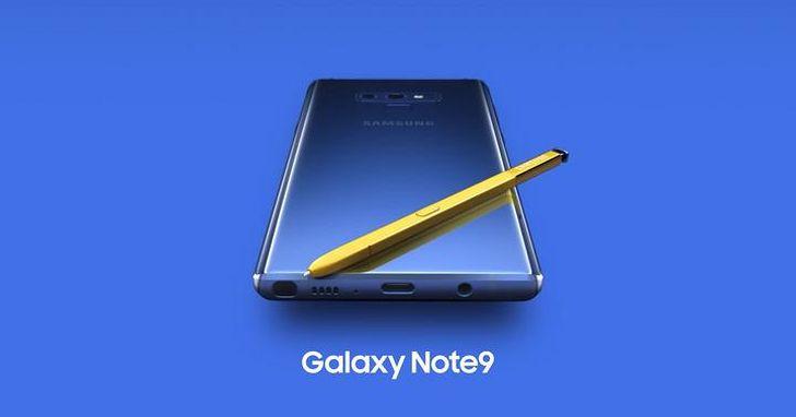 三星 Galaxy Note9 全面曝光:除了價格直逼 iPhone X,好像沒別的亮點