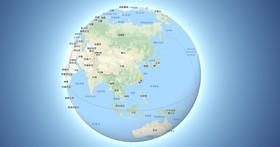 地球是圓的!Google 地圖新功能,讓你用3D視角看世界