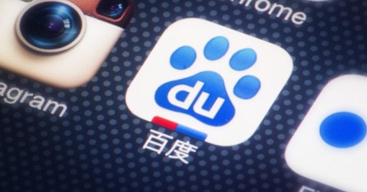 中國官方媒體Twitter 暗示Google重回中國有譜,百度CEO表示:有信心再贏Google一次