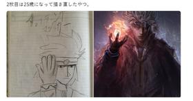 日本3D CG動畫師將13年前自己的塗鴉「高畫質重製」,獻給還有夢想與衝勁的你
