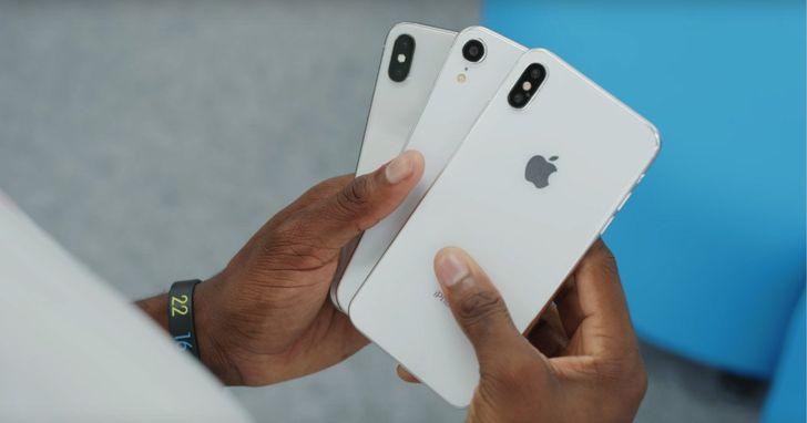 看完三款新 iPhone 機模的上手,更期待接下來的蘋果發佈會了