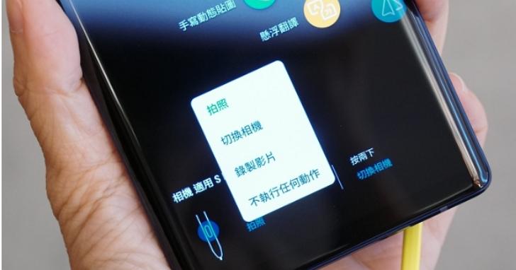 Note 9 並非目前效能最強手機,排名在他前面至少還有這兩款手機