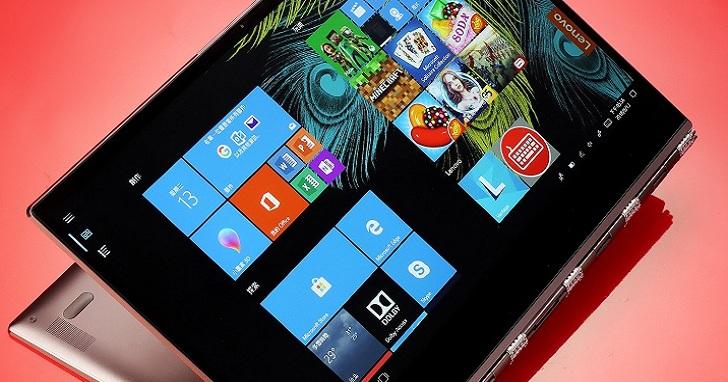 Lenovo Yoga 920 評測:螢幕 360 度翻轉的二合一筆電,升級 SSD、續航力表現