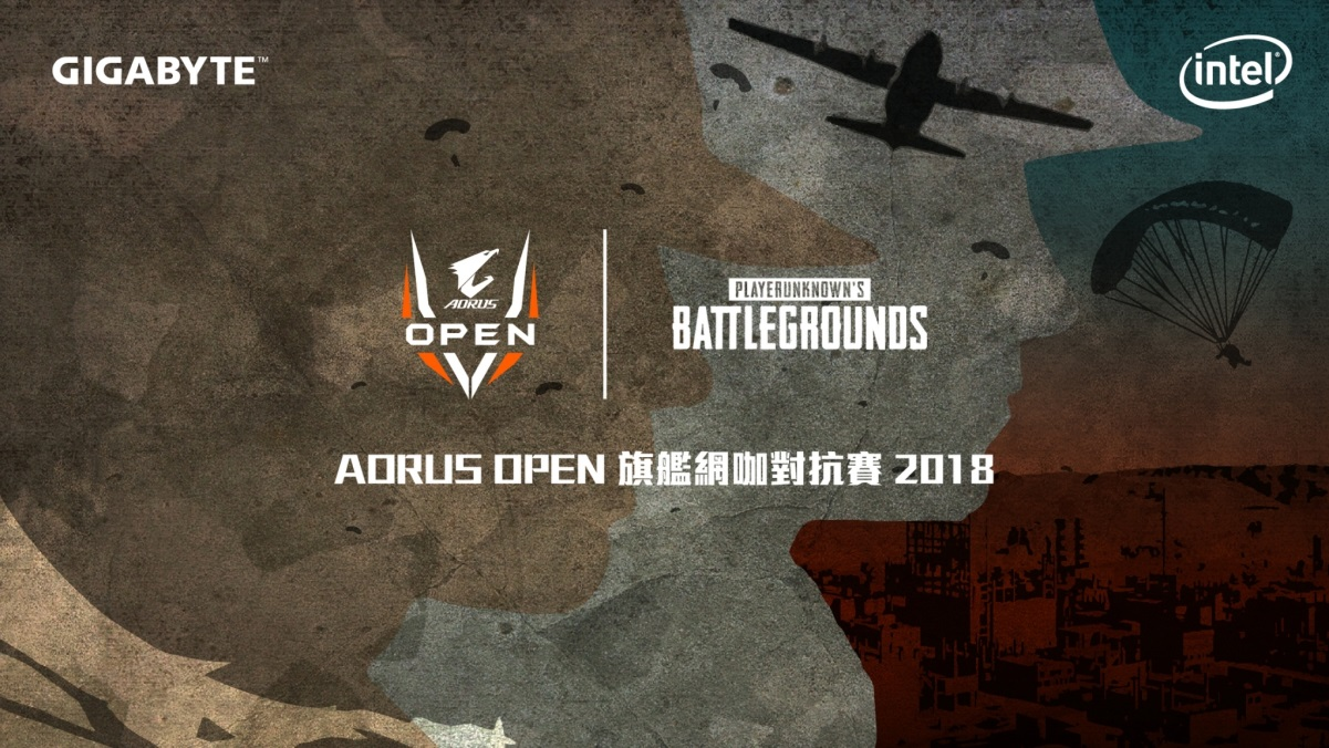 AORUS OPEN PUBG 全球公開賽 台灣站前哨戰 8 月 26 日開打