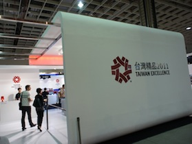 Computex 2011:台灣精品館好好玩