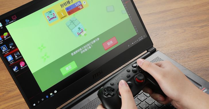 PC版Android模擬器全攻略2:遊戲玩家最常用的藍疊BlueStack 4、夜神NOX App Player | T客邦