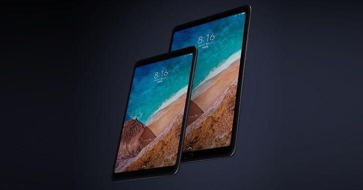 小米平板 4 Plus 發佈:螢幕和電池變大,8620 mAh 容量電池可連續追劇 16 小時