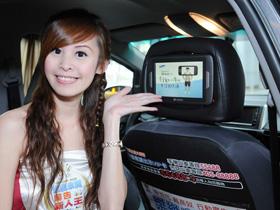 威邁思電信「樂樂小黃」互動式交通媒體平台