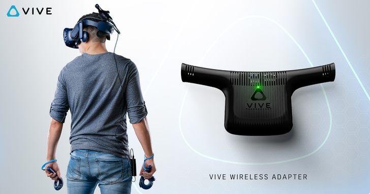 HTC VIVE無線模組正式登場,終於可以讓你玩VR不再受到「線」制!