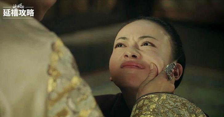 《延禧攻略》片源洩露,背後是與傳銷、色情業勾結的中國網路黑色產業