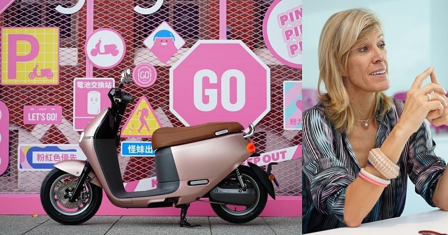 專訪 Gogoro 色彩設計師:為什麼要推粉紅款?未來會有其他新色嗎?Gogoro 的顏色風格是什麼?