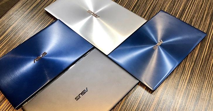 Asus New ZenBook 系列更新,獨創 NumberPad 觸控數字鍵、ZenBook 13 螢幕佔比達 95%