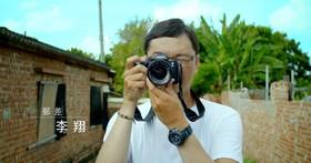 Sony A7III ☓ 差差李翔:攝影是我觀察生活的方式
