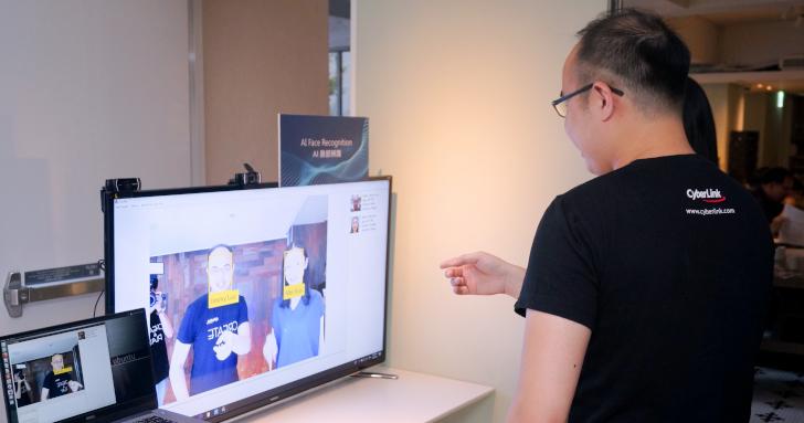 CyberLink發表Face Me人臉辨識技術,超高準確度擠進世界前五