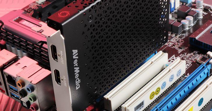 AVerMedia Live Gamer 4K(GC573)- 萬元以下最佳4K HDR擷取方案