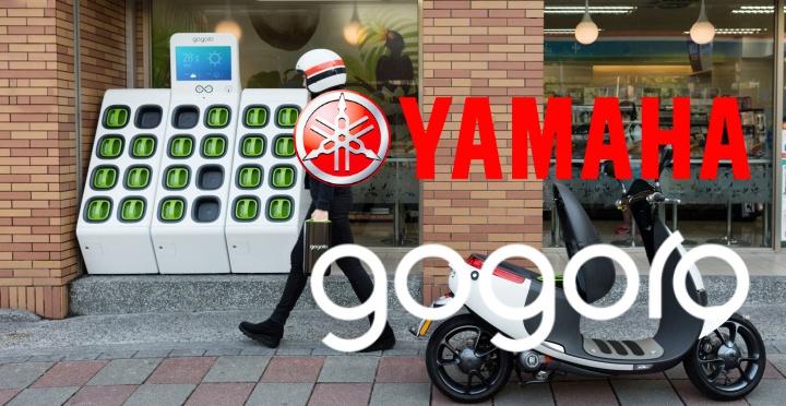 甩開光陽!Yamaha 要和 Gogoro 聯手設計電動車