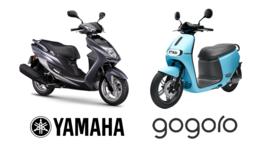 YAMAHA 與 Gogoro 兩強結盟後如何牽動國內機車市場?論電動車的整體戰略與佈局