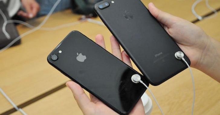 AppleCare+新推出防盜防丟服務服務,但須額外付費