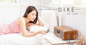 經典造型、時尚美感,無所不在的美麗樂音:DIKE DS603禪聲藍牙音響