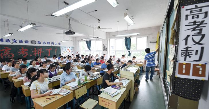 中國一名剛考上大學的新生才剛報到就被學校取消入學資格,原因是「精日」「不愛國」