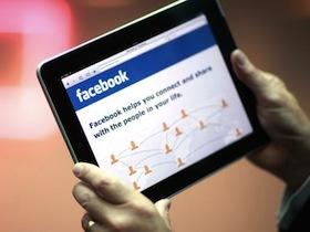Facebook 即將推出官方的 iPad app