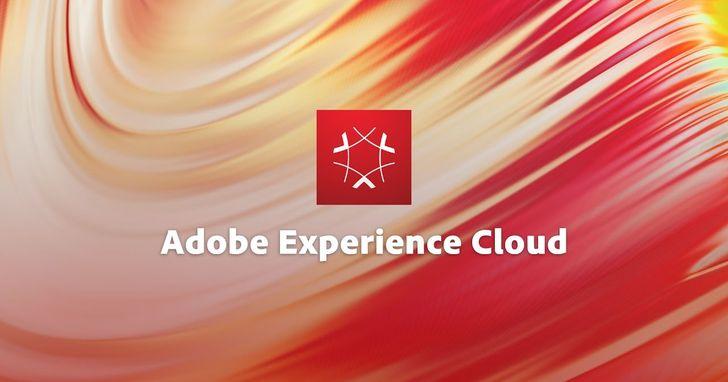 Adobe 運用人工智慧與機器學習,助力個人化行銷創新