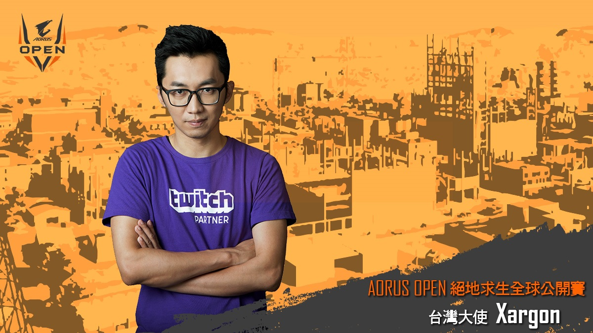 AORUS OPEN《絕地求生公開賽》台灣區線下決賽即將開打