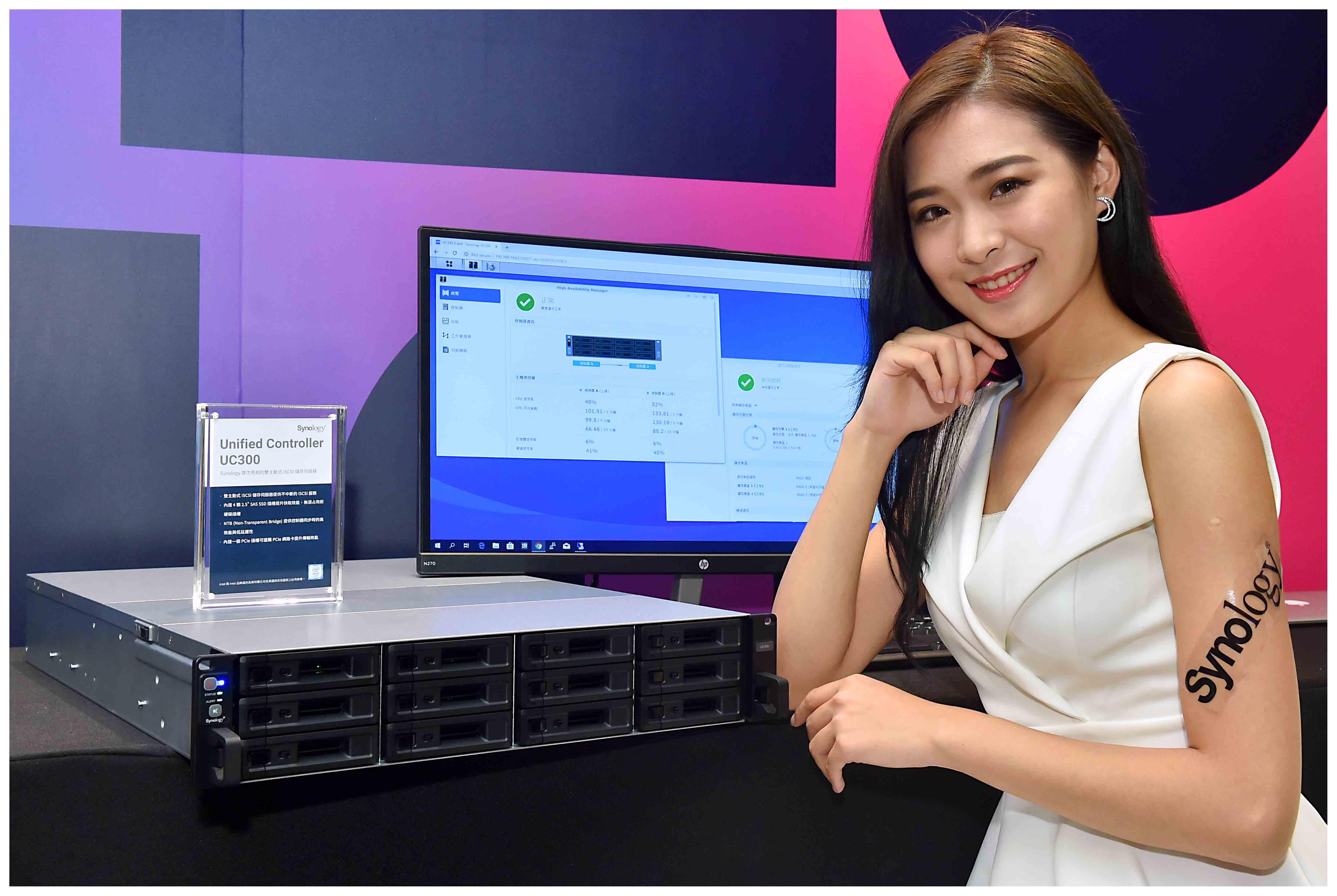 Synology 2019 發表會登場,揭露儲存、備份、網通市場新佈局