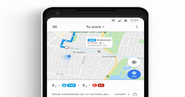 通勤族福音!Google Maps 全新「通勤標籤」,讓上班族精準掌握即時路況、到站時間與直觀操控音樂