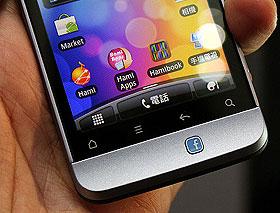 一起玩臉書:Sony Ericsson Facebook inside Xperia 對決 HTC Salsa 介面