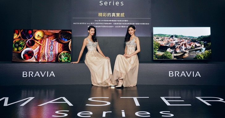 Sony 在台發表 Bravia Master 系列旗艦電視 A9F/Z9F,搭載 Netflix 校正模式,在客廳就能重現影院等級的精準色彩