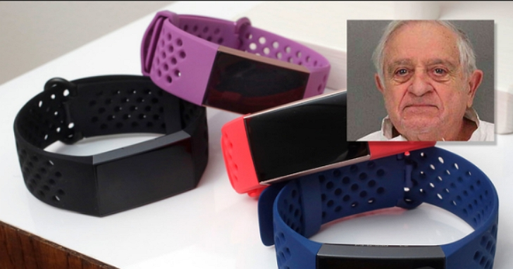 Fitbit智慧手環「再度」幫助美國警方偵破一起謀殺案,逮捕了一名90歲老翁