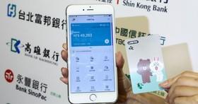 LINE Pay 一卡通首月衝出56萬用戶、逾5億轉帳額,但背後暗藏兩大隱憂