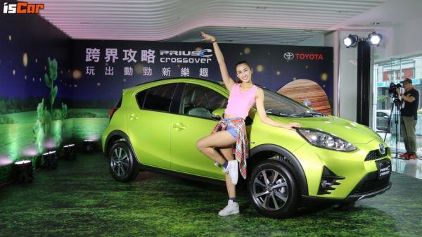 都會+節能+跨界=Toyota Prius C Crossover!「81.9萬」在台上市,現享電池延長保固!