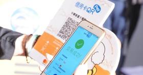 QRcode 行動支付來了!MasterCard 和永豐銀行推出 QRcode 掃碼支付方案