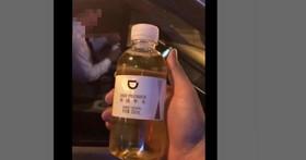 中國乘客叫來滴滴專車,喝了口車上瓶裝水竟然發現有尿味,滴滴證實是新鮮的「人尿」
