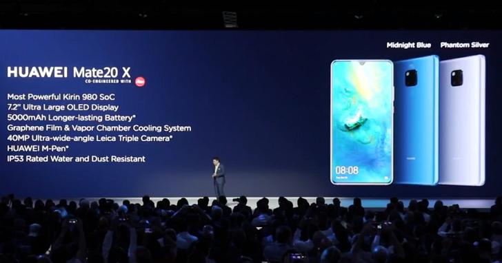 華為 Mate 20 X 帶來 7.2 吋大螢幕,支援 M-Pen 手寫筆、石墨烯散熱技術、5,000mAh 大電池