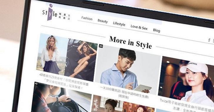 韓國最大的內容推薦平台Dable前進台灣,宣布設立台灣子公司