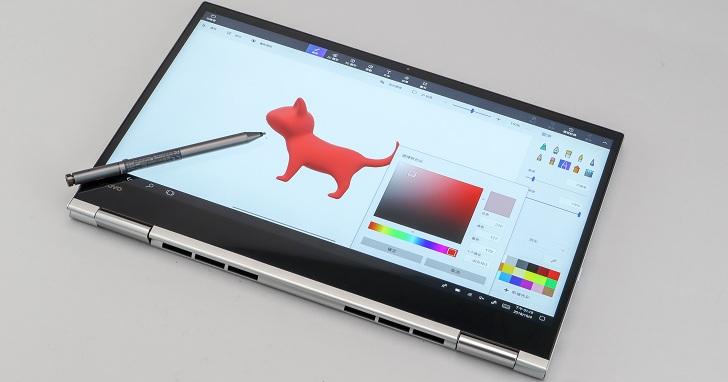 Lenovo Yoga 730 評測:大尺寸二合一筆電,好寫、好看、好翻轉